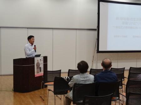 理学療法フェスタ2013 第10回市民公開講演会