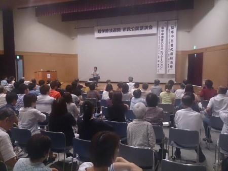理学療法週間 市民公開講演会