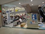 hokkaido_ishikari