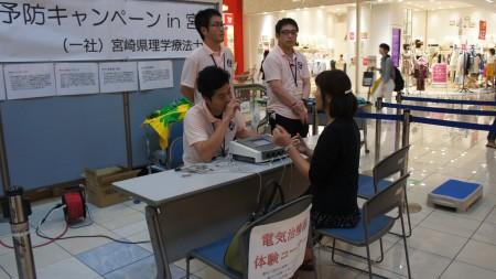 第2回 介護予防キャンペーンin宮崎