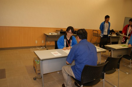 公益社団法人東京都理学療法士協会 西多摩南多摩ブロック 介護予防キャンペーン