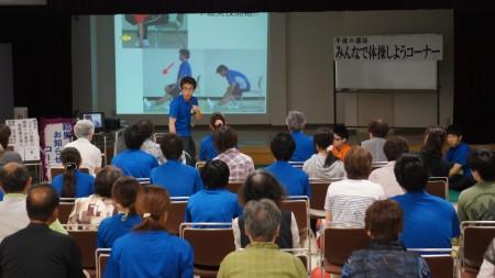 第7回青森県介護予防キャラバン