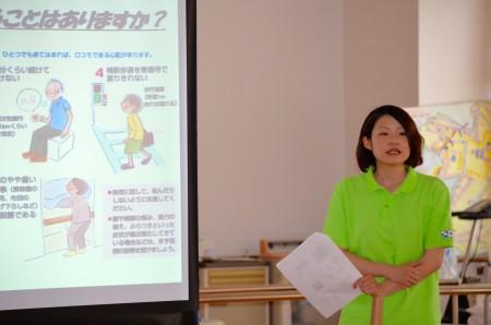 介護予防教室 「元気で長生きをするために」(2)