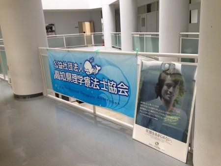 理学療法週間イベント 公開講座「低酸素環境でのトレーニングの実際」と介護予防ガイドブック、広報誌「笑顔をあきらめない」の配布