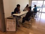 茨城県理学療法士会2